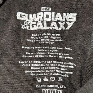 Marvel Shirts - Guardians of the Galaxy